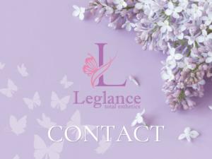 leglance(レグランス)へのお問い合わせ・ご予約
